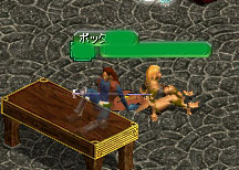 RedStone-06.05.05[11].jpg